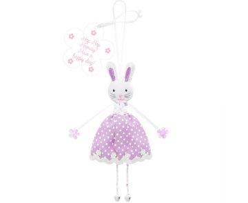 Hop Hop Hooray! Have a happy day! – Bunny Decoration